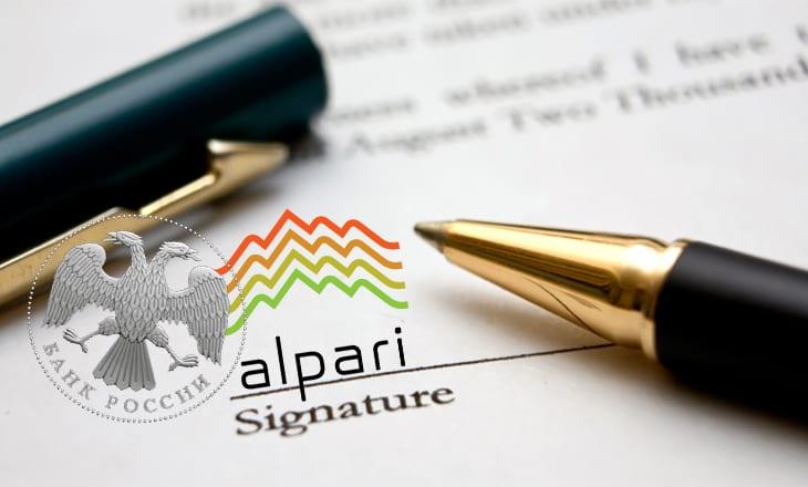 alpari-license