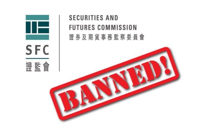 sfc bans
