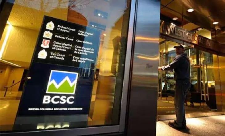 BCSC office