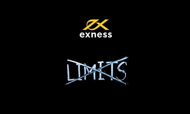 Exness закрывает бизнес