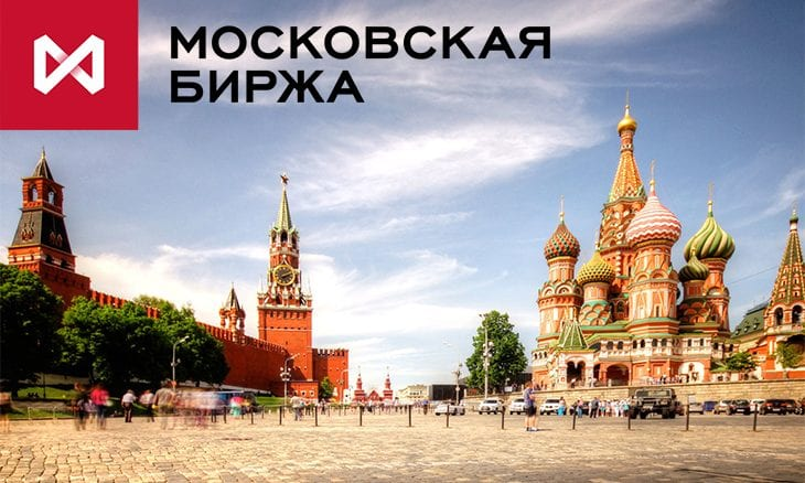 Moscow Exchange MOEX commodity derivatives