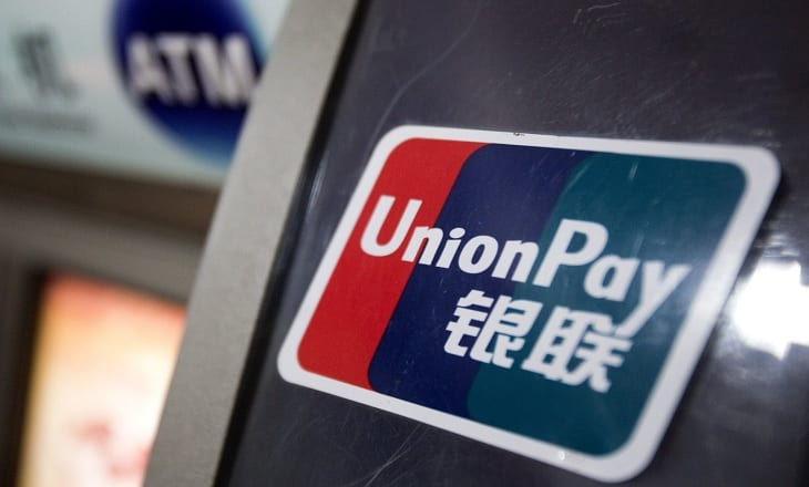 China UnionPay mobile banking