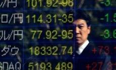 Tokyo Financial Exchange TFX volumes