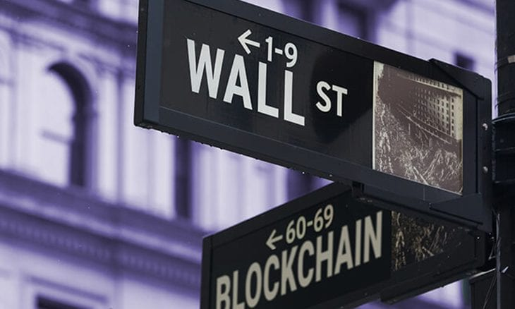 wall street blockchain
