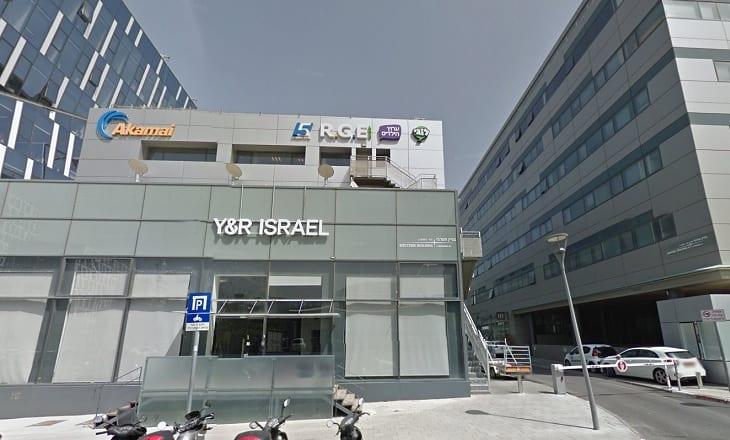Herzliya Hamada 3 St Techfinancials office