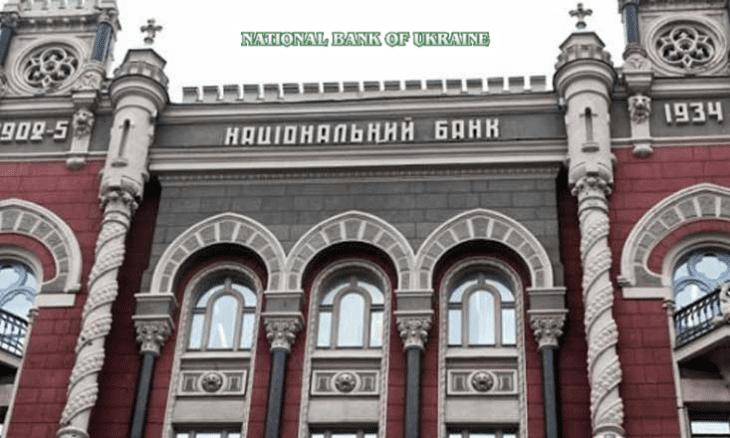 Банк форекс украина такая работа смотреть онлайн 1 сезон 2 серия смотреть онлайн
