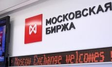 Moscow Exchange MOEX