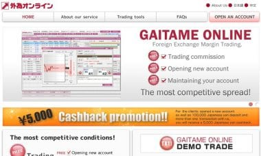 Gaitame Japan forex website