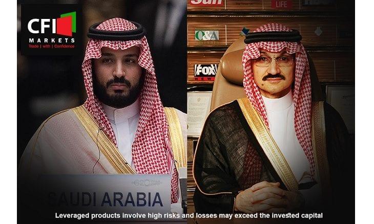 oil prices saudi purge