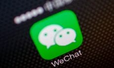 wechat hack advertising