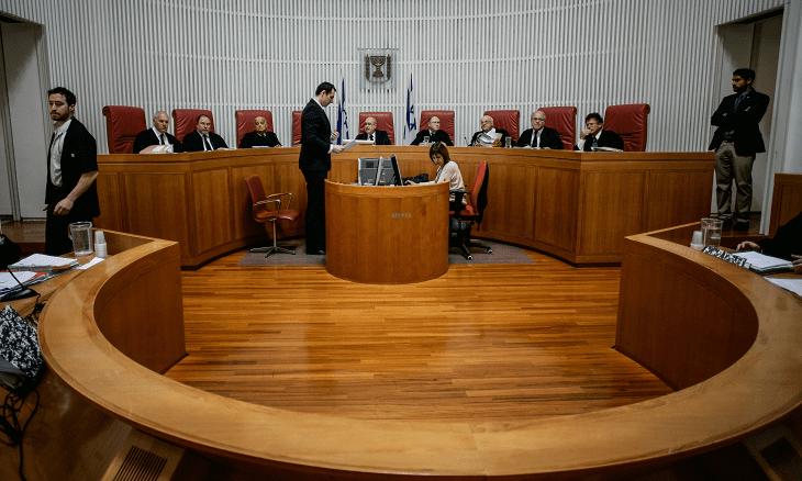 Israel Supreme Court