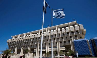 bank of israel building