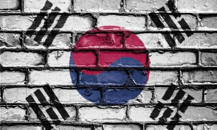 South Korea delays plan to ban Bitcoin