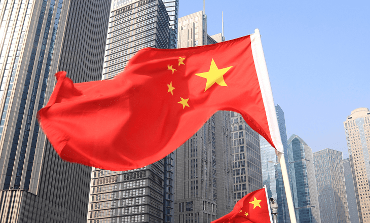 China fx ban