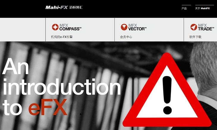 MahiFX clone site pops up in China