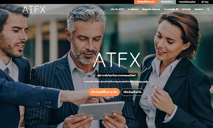 ATFX expands Asia FX market presence with new Thai, Malay, Hindi and Urdu language websites