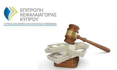 CySEC fines