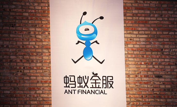 Ant Financial Services adds 14 retirement funds to Ant Fortune platform