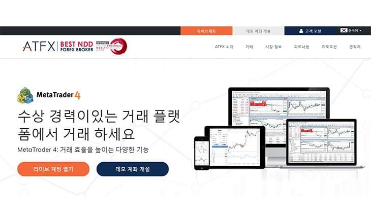 ATFX launches Korean language website
