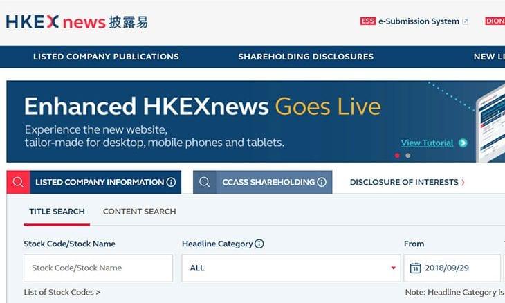 HKEX launches enhanced HKEX news website