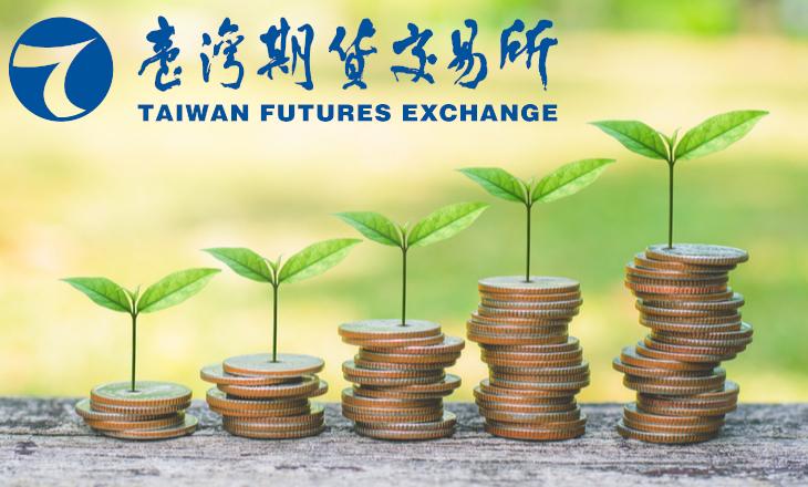 FTSE4Good TIP Taiwan ESG