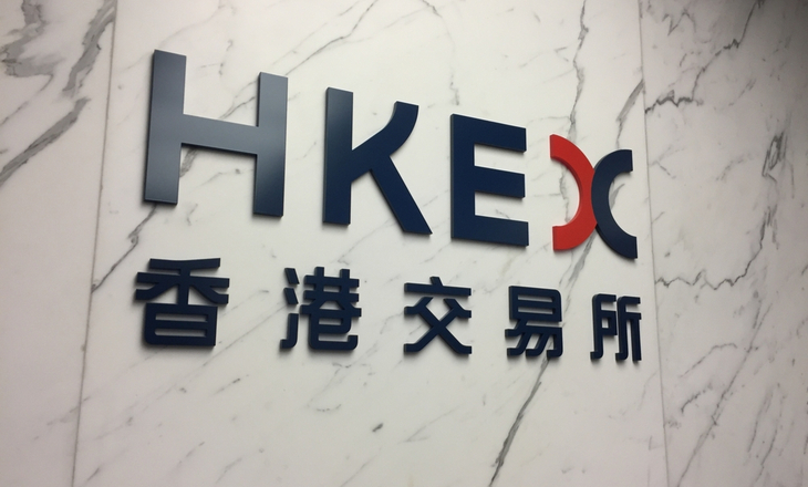 Calvin Tai named interim chief executive of HKEX as Charles Li steps down