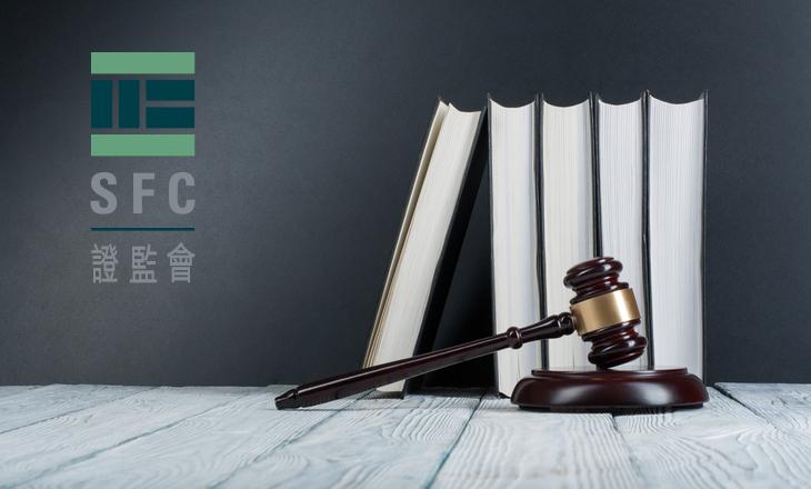 Hong Kong regulator SFC