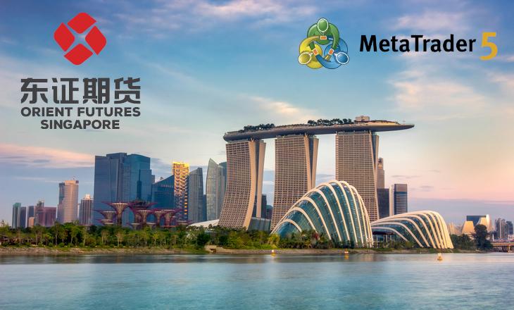 Orient Futures Singapore adds MetaTrader 5 platform