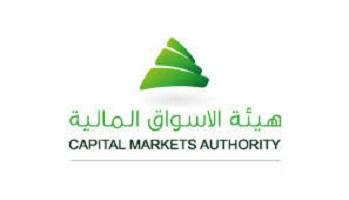 Lebanese Capital Markets Authority