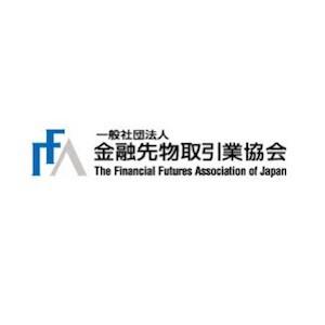 Financial Futures Association of Japan