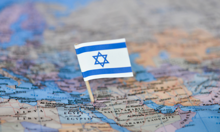 Israel gradually preparing for CBDC launch